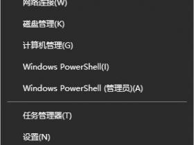 [系统教程]Win10电脑显卡驱动安装失败怎么办?显卡驱动安装失败解决办法