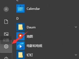 [系统教程]Win10电脑怎么查看电脑显存?教你两招轻松查看电脑显存