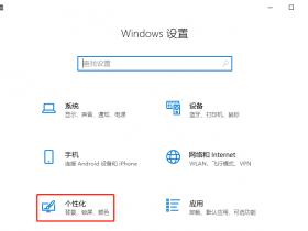 [系统教程]Windows10时钟图标不见了怎么解决?Windows10时钟图标不见了解决方法