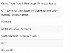 [系统教程]Win10游戏不兼容怎么办?Win10不兼容游戏名单
