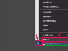 [系统教程]Win10纯净版电脑突然卡死画面定格如何解决?