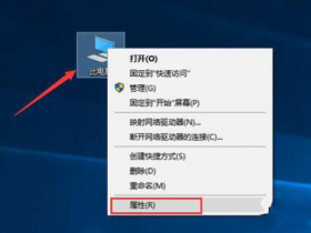 [系统教程]Win10激活密钥在哪?win10专业版激活密钥大全