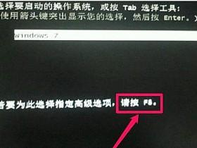 [系统教程]电脑中的鼠标设备不小心被禁用了怎么解除?