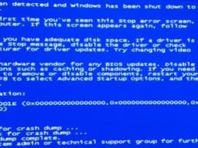 [系统教程]电脑蓝屏代码0x0000001E怎么办?电脑蓝屏代码0x0000001E解决办法