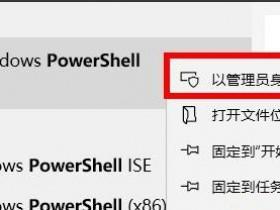 [系统教程]Win10系统自带的Office卸载了怎么恢复?
