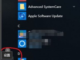 [系统教程]Win10一开机就弹出浏览器怎么办?