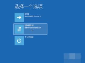 [系统教程]电脑开机蓝屏代码0x00000000怎么办?电脑开机蓝屏代码0x00000000解决办法
