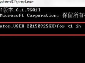 [系统教程]Win10 1909版本出现Explorer.EXE错误ntdll.dll模块怎么解决?