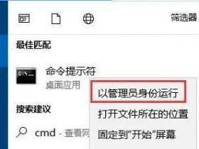 [系统教程]Win10系统提示:Localbridge.exe损坏的映像怎么办?