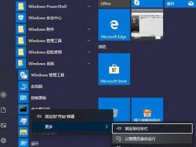 [系统教程]Win10系统怎么删除卸载产品密钥?Win10删除密钥教程