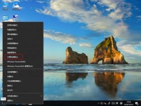 [系统教程]Win10微软输入法打不出汉字?这个方法麻烦收好了
