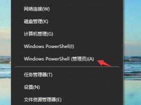 [系统教程]Win10 2004如何查看共享文件?Win10查看共享文件的两种方法