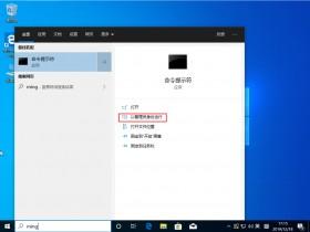 [系统教程]Windows sockets启动失败怎么办?Win10 1909 sockets启动失败解决方法