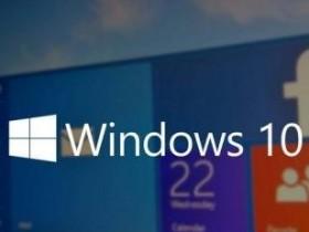 [系统教程]Win10系统激活失败提示错误代码0xc004f074怎么解决?