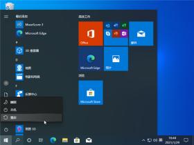 [系统教程]Win10怎么进入安全模式下修复蓝屏?
