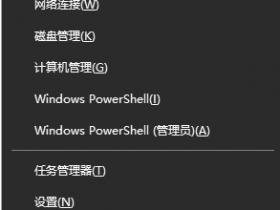 [系统教程]Win10专业版任务栏隐藏了怎么还原显示出来?