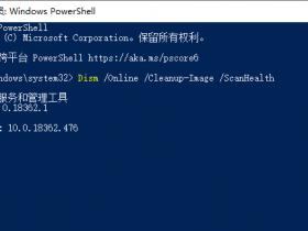 [系统教程]Win10蓝屏代码WHEA_UNCORRECTABLE_ERROR怎么解决?