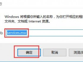 [系统教程]Win10专业版文件系统错误2147416359怎么解决?