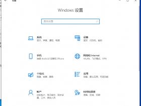 [系统教程]Win10应用商店错误代码0x80072efd解决方法