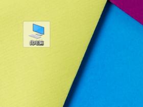 [系统教程]Win10怎么清理旧系统文件?Win10清理旧系统文件方法