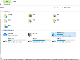 [系统教程]Win10系统windows.old能恢复吗?windows.old一键恢复方法