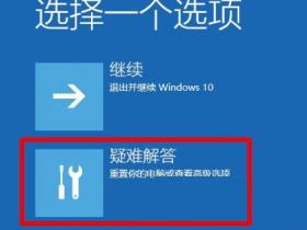 [系统教程]Win10电脑一直在欢迎界面怎么解决?