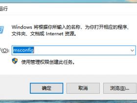 [系统教程]Win10专业版开机黑屏时间比较长能处理嘛?