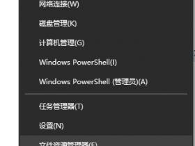 [系统教程]Win10文件夹选项在哪里打开?Win10文件夹选项打开详细教程