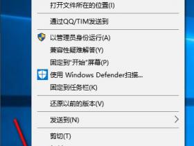 [系统教程]Win10 20H2系统PS运行时配置错误怎么办?