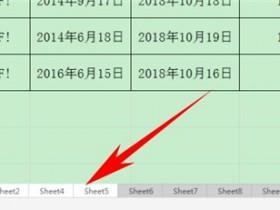 办公软件使用之如何使用Excel批量复制多个工作表