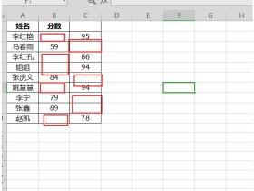 办公软件使用之Excel中如何跳过空格粘贴?Excel中跳过空格粘贴方法
