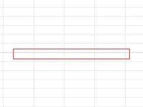 办公软件使用之Excel如何去除Excel表格虚线?去除Excel表格虚线方法