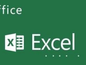 办公软件使用之Excel将输入模式更换为半角英数的教程!