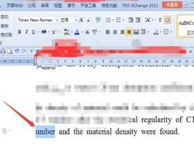 办公软件使用之Word换行时英文单词不分开的设置方法