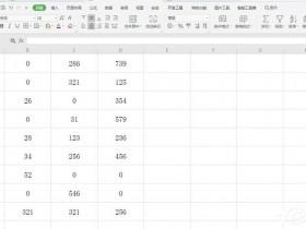 办公软件使用之wps怎么设置Excel中不显示零值?wps设置Excel中不显示零值的方法