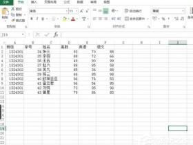 办公软件使用之Excel表格怎么制作雷达图?Excel表格制作带数据标记雷达图的方法