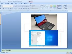 办公软件使用之怎样压缩PPT图片?PPT图片压缩方法简述