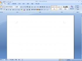 办公软件使用之Word 2007无法输入中文怎么解决?Word 2007无法输入中文解决方法