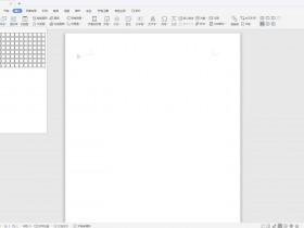 办公软件使用之怎么对wps文字中的表格自动编号?wps文字中表格自动编号的方法