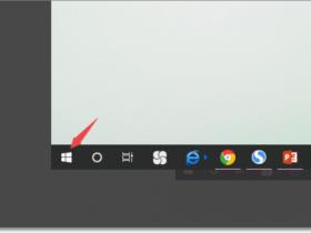 办公软件使用之Office2019怎么更改语言显示?Office2019语言显示更改教程