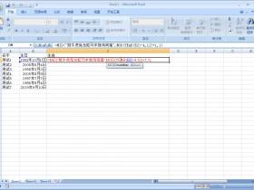 办公软件使用之Excel中怎样根据出生日期提取生肖?一个函数轻松解决