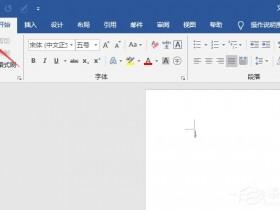 办公软件使用之Word2019如何显示所有格式标记?显示所有格式标记的方法