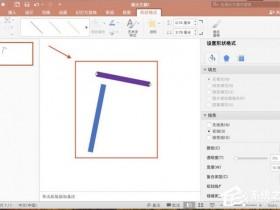 办公软件使用之ppt中怎么精确调整图形位置?ppt中精确调整图形位置的方法
