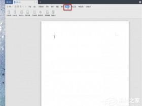 办公软件使用之Word中将文档加密后怎么解开?Word中将文档加密解开方法