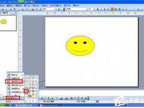 办公软件使用之ppt怎么制作出金猪贺岁贺卡?ppt制作出金猪贺岁贺卡的方法