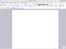 办公软件使用之WPS文字生僻字要怎么输入?WPS文字生僻字输入方法