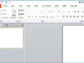 办公软件使用之如何在ppt中制作一个水平图片列表 在ppt中制作水平图片列表的方法
