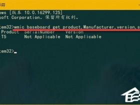 [系统教程]Win10中WmiPrvSE.exe是什么进程?WMI Provider Host占用很高CPU怎么办?