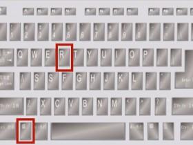 [系统教程]Win7旗舰版哪些开机启动项可以禁止?