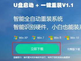 [系统教程]2021年还能重装Win7系统吗?